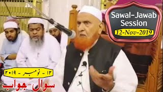 12 November 2019 | Sawal - Jawab | Question & Answer | Maulana Makki AL Hijazi | Islamic Views |
