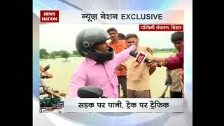 Floods affect daily life in states of East India, rescue work underway