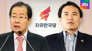 감정 싸움에 결국 마이크 꺼…끝까지 간 홍준표·김진태