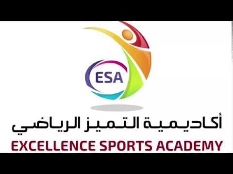 Oman sports academy