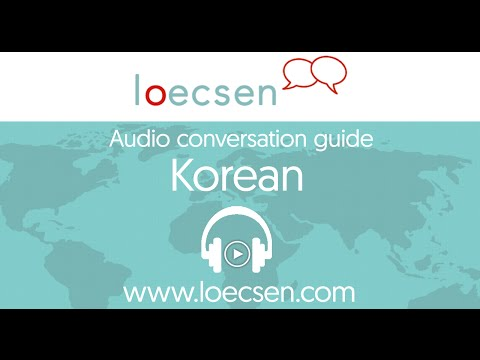 One-Minute Korean: Help yourself. [TalkToMeInKorean] from YouTube · Duration:  1 minutes 1 seconds