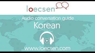 Audio Korean Courses Basic Words And Useful Phrases Your Trip