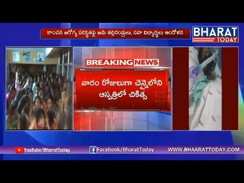 Food Poisoning In Kavali VITS College   Girl Students Falls illness   Nellore   Bharat Today