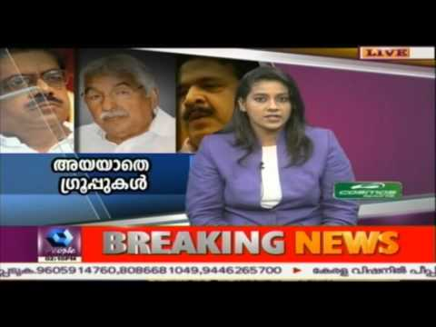 News @ 2 PM | 30th March 2016