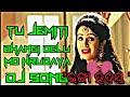 Tu Jemiti bhangi delu mo hurdaya DJ SONG. Odia Dj fl mobile. Dj Jitu Mp3