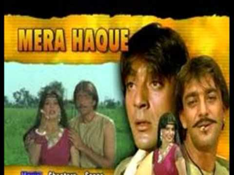 Bijli Gira Ke [Full Song] (HD) With Lyrics - Mera Haque