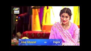 """Irsa Ghazal talks about her favourite characters in """"Aangan"""""""