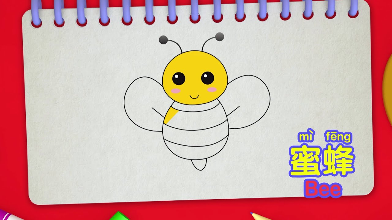 I love nature   Draw With Miao Mi - Bee   Learn Mandarin for Kids   Chinese   Beginners
