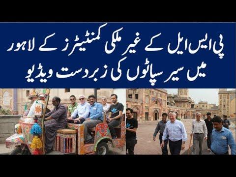 Foreign Commentators visit Lahore City – PSL 2018
