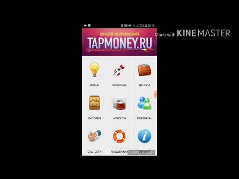 Android programmalar oqali kuniga 100 rubl ishlash