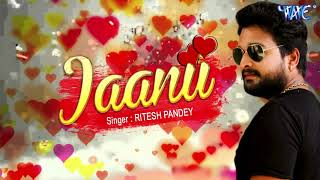 Ritesh Pandey NEW Song जानू Jaanu Superhit Bhojpuri Hit Songs 2017