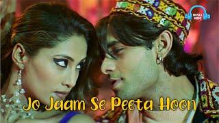 Jo Jaam Se Peeta Hoon | HD Voice 320 KBPS Mp3| Nakul Kapoor and Aarti Chabaria #sonunigamdarusong
