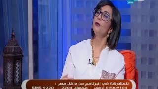 النهاردة :  بشرتي العناية بالبشرة والشعر أحدث أساليب علاج متلازمة SAHA