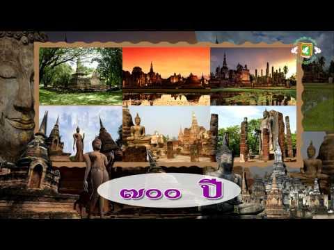 มรดกโลกทางวัฒนธรรมในอาเซียน (ไทย)
