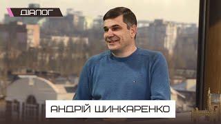 """Гість програми """"Діалог"""" - Андрій Шинкаренко"""