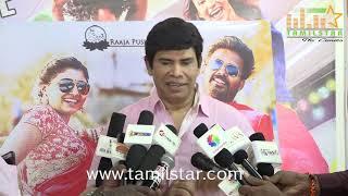 Kalavani Mappillai Team interview
