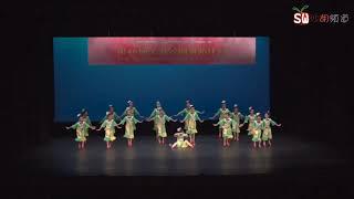 Publication Date: 2018-10-16 | Video Title: 第46屆全港公開舞蹈比賽(高級組) - 俏小妞與老花鏡