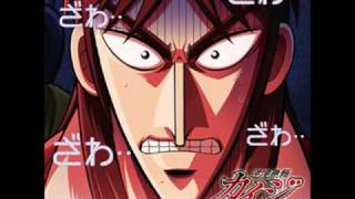 KAIJI OST - Wish
