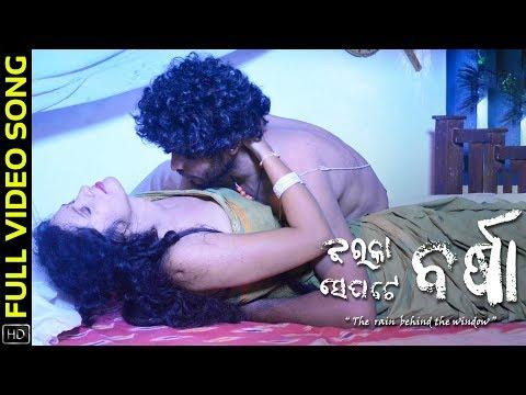 Jharaka Sepate Barsha | Full Video Song | Odia Music Album | Jitendra Bhanja | Tusmita | Subhashree