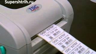 видео Намотчики и размотчики для рулонных этикеток