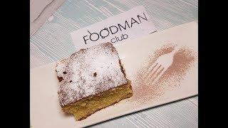 Пирог с бананом: рецепт от Foodman.club