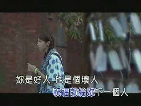 KTV方炯鑌 壞人 - YouTube