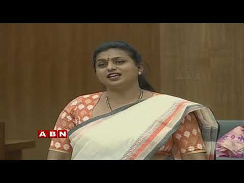 YCP MLA Roja Powerful Speech at AP Assembly | Comments on Chandrababu | ABN Telugu
