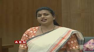 YCP MLA Roja Powerful Speech At AP Assembly | Comments On Chandrababu | ABN Telugu