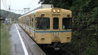 一畑電車2100系2102F旧電鉄色 @園駅