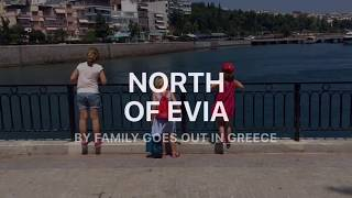 Discover Evia with your family! Family Goes Out in Greece