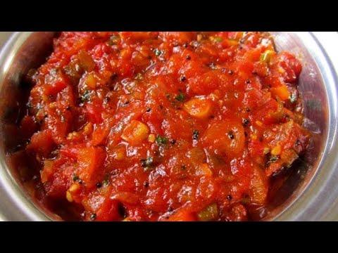 Tomato Chutney - Quick & Easy Recipe To Make Tomato Chutney - How To Make Tomato Chi Bhaji Or Chatni