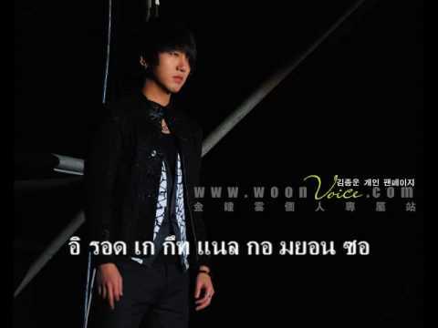 Super Show II karaoke YeSung Solo