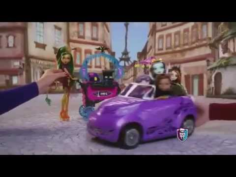 Monster High Scaris City Of Frights Dolls Convertible Car