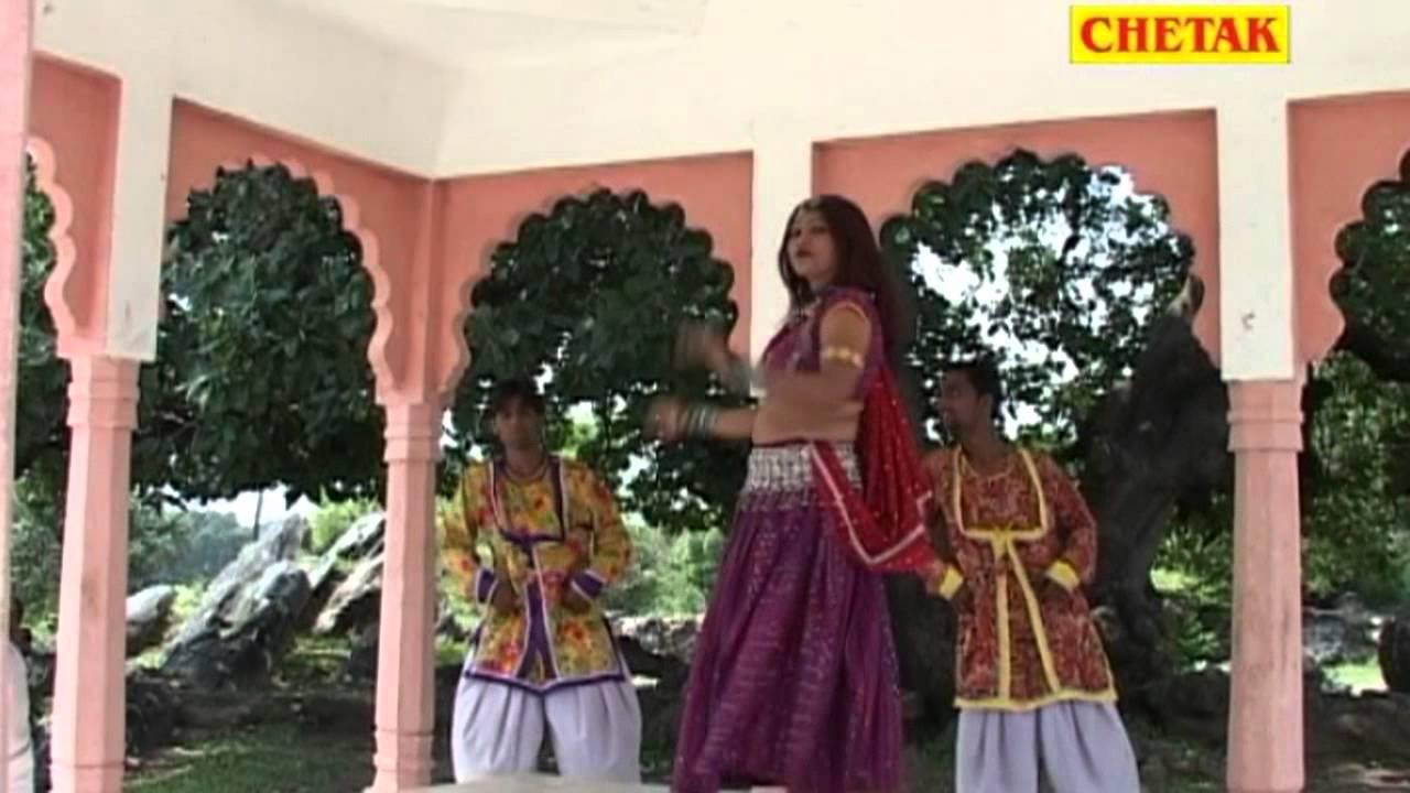 Chhoto So Lalo Khele Dev Ji Ke Nach Gujari Ramdev Gurjer ...