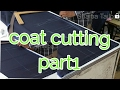 Coat |  cutting | part1 slim fit coat blazer partywair suit