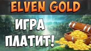 ОлдБК онлайн игра  теперь с выводом денег  зарабатывай играя! OldBK