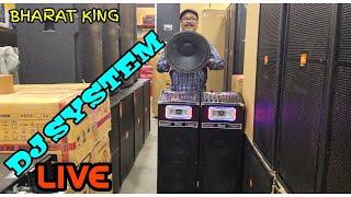 BHARAT ELECTRONICS BEST DJ SYSTEM , DJ SPEAKERS, SPEAKER, WEDDING DJ, HEAVY DJ SYSTEM,DJ SONG