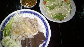วิธีทำ ข้าวมันไก่ แบบบ้าน ๆ  เมนูอร่อยทำกินง่าย ๆ | www.huahinhula.com