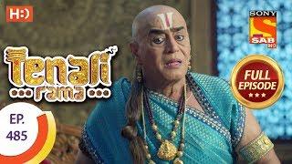 Tenali Rama - Ep 485 - Full Episode - 13th May, 2019