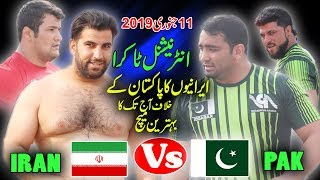 2019 Best Kabaddi Match Iran Vs Pakistan In Sahiwal Intenational Kabaddi