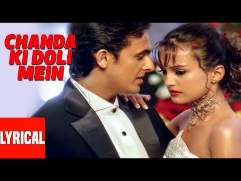 Chanda Ki Doli Mein Lyrical Video Hindi Album | Chanda Ki Doli Mein | Sonu Nigam
