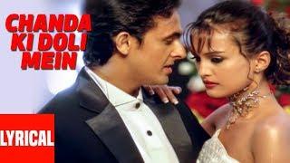 Chanda Ki Doli Mein Lyrical Hindi Album   Chanda Ki Doli Mein   Sonu Nigam