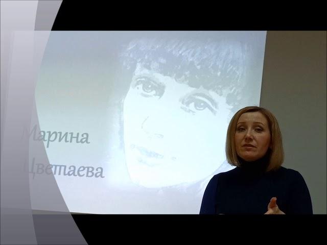 Изображение предпросмотра прочтения – НадеждаГалицкая читает произведение «Тоска по родине» М.И.Цветаевой