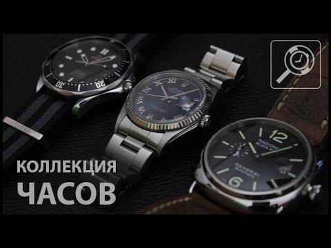 Моя коллекция часов (декабрь 2017)