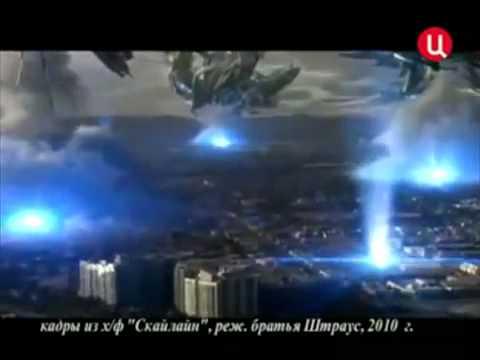 Посмотреть видео про иноплонитянов фото 268-444