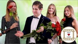 Видео в подарок сестре на свадьбу | Оригинальный фильм к важному событию