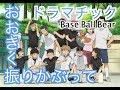 【MAD】 おおきく振りかぶって ドラマチック Base Ball Bear