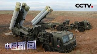 [中国新闻] 沙特石油设施遭袭 俄建议改用俄制防空系统 | CCTV中文国际