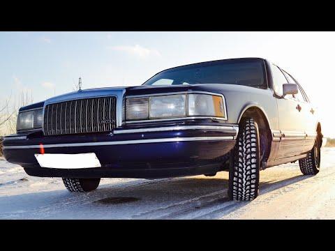 Авто для души: Lincoln Town Car II 1993 года. #ChesnokTV