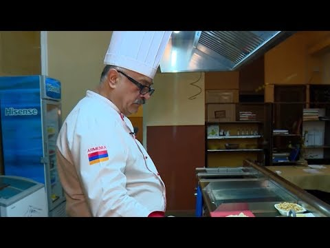 Лучший повар Армении готовит по старинным рецептам